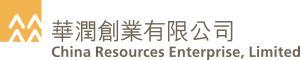 Roemeens-Chinese samenwerking water resource development-2