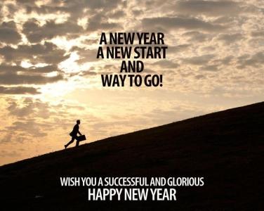 DRN wenst u een gezond en succesvol 2017 toe